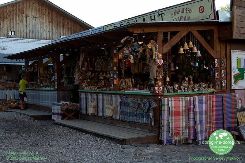Рынок на Калашной улице
