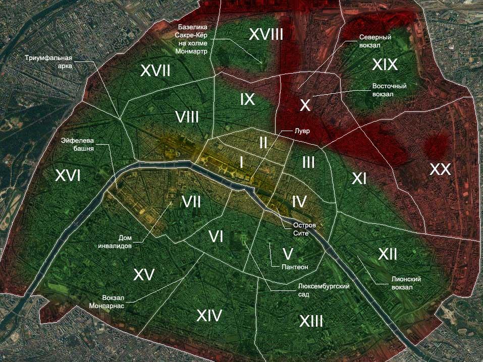 Схема округов Парижа где лучше остановиться туристу