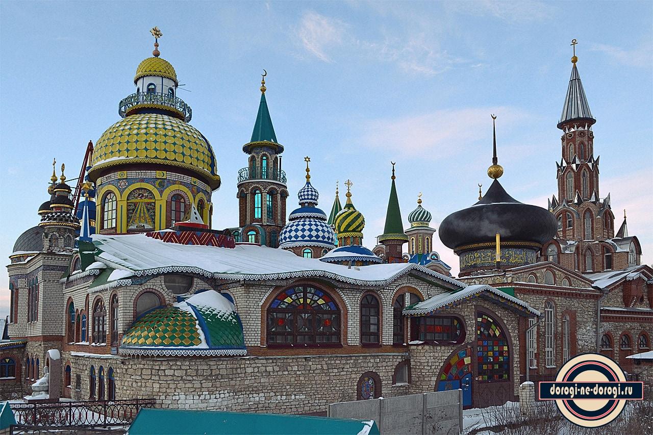 Храм всех религий в Казани