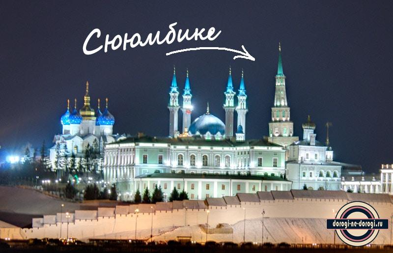 Сююмбике в Кремле