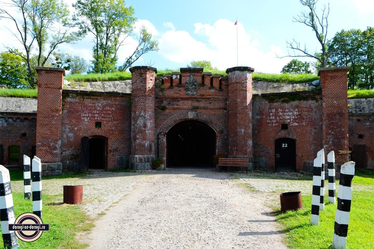 Форт № 11 Дёнхофф