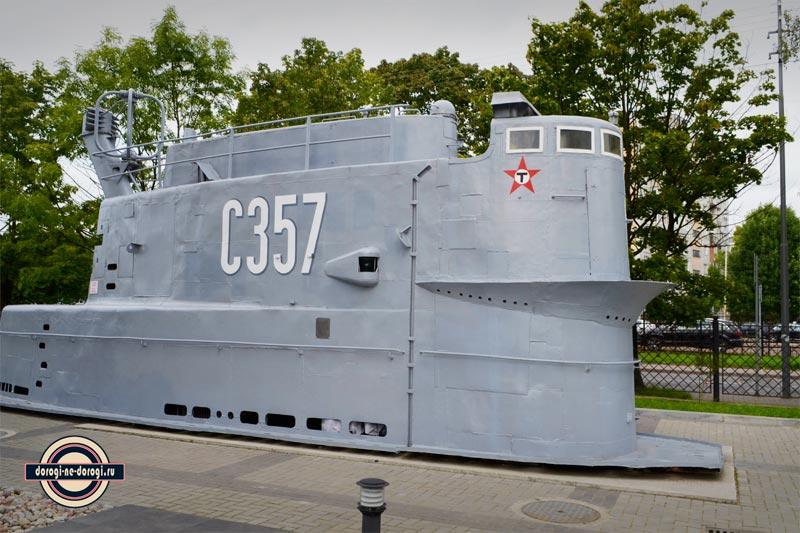 Рубка подлодки С357