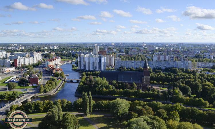 В Калининград за 10100 рублей