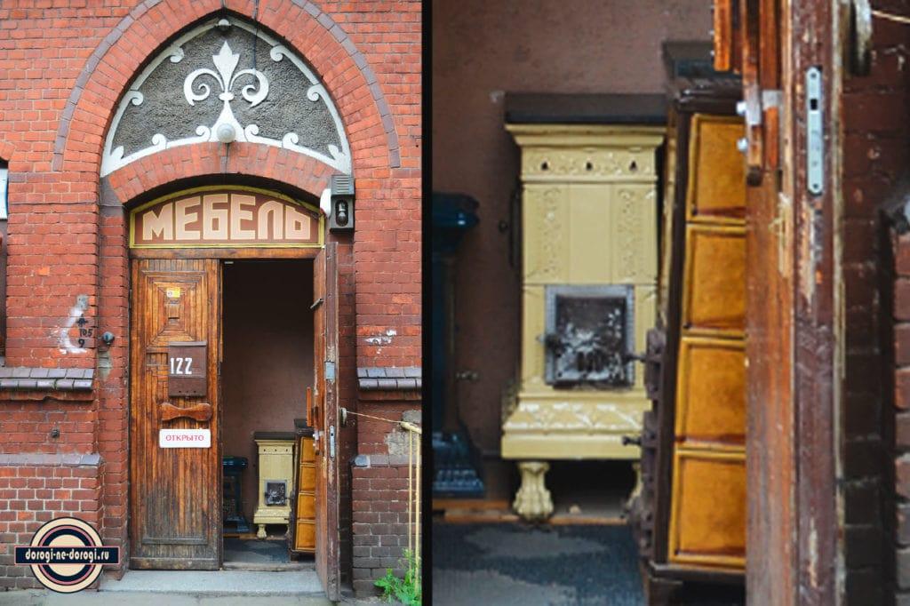 Калининград. Магазин старинной мебели в старом немецком доме