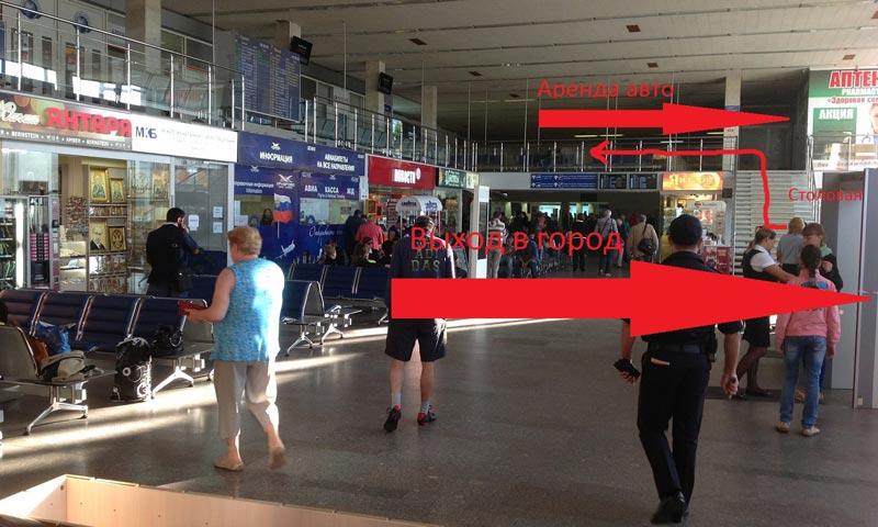 Внутри аэровокзала Храброво