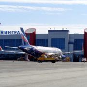 Перрон аэропорта Храброво в Калининграде /фото с сайта kgd.aero