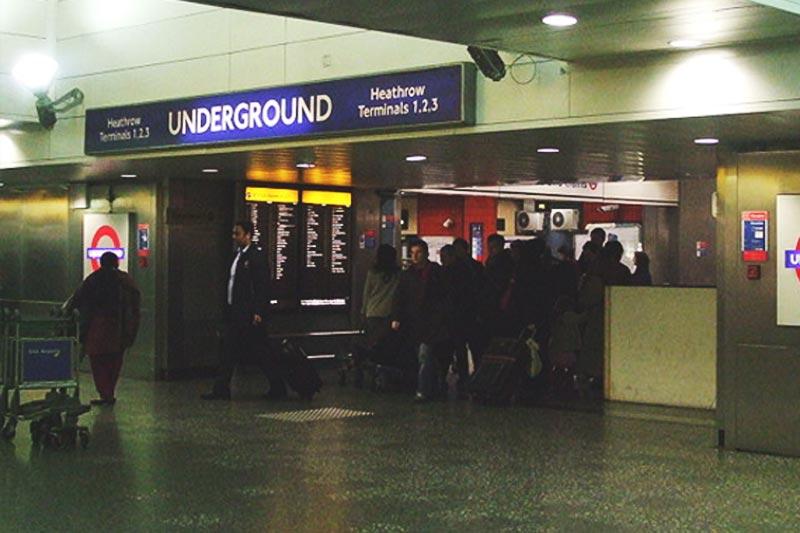 Выход в метро в 5-м терминале Хитроу