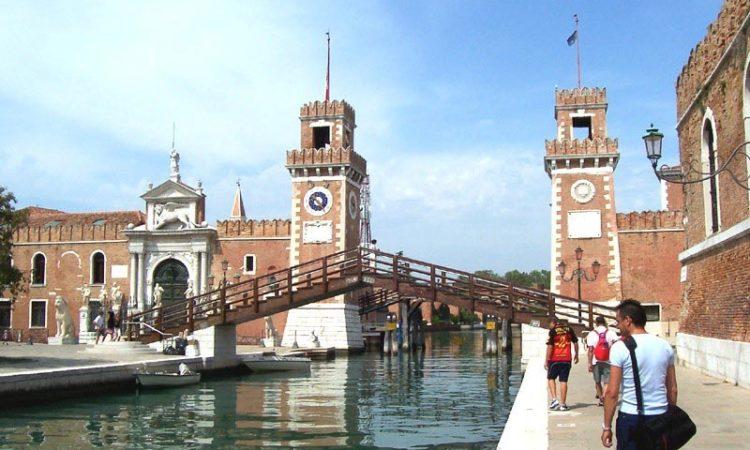 Венецианский Арсенал