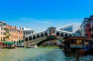 Мост с арками в Венеции