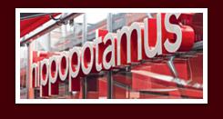 Вывеска кафе Гиппопотамус