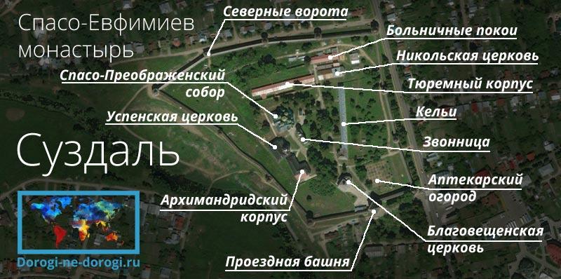 Схема Спасо-Евфимиева монастыря в Суздале
