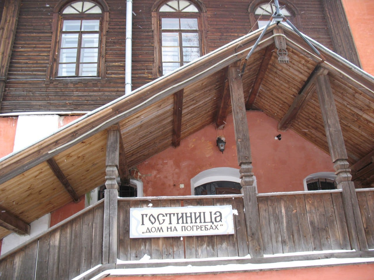 Гостиница Дом на Погребах