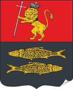 Вот так выглядит герб Переславль-Залесского