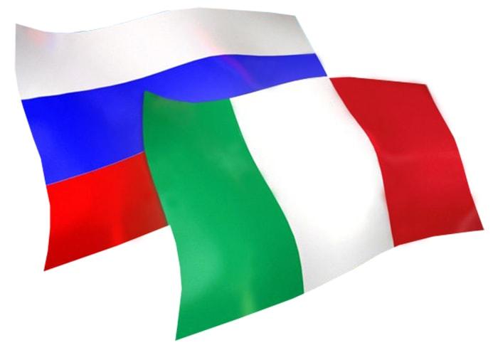 Отношение кнашей стране, вне зависимости отобщей международной обстановки, уитальянцев однозначно положительное