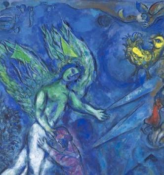Фрагмент одной из работ Марка Шагала на библейскую тему «Борьба Иакова с Ангелом»