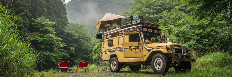 Фото landcruisingadventure.com