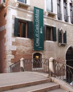 Дом Карло Гольдони в Венеции