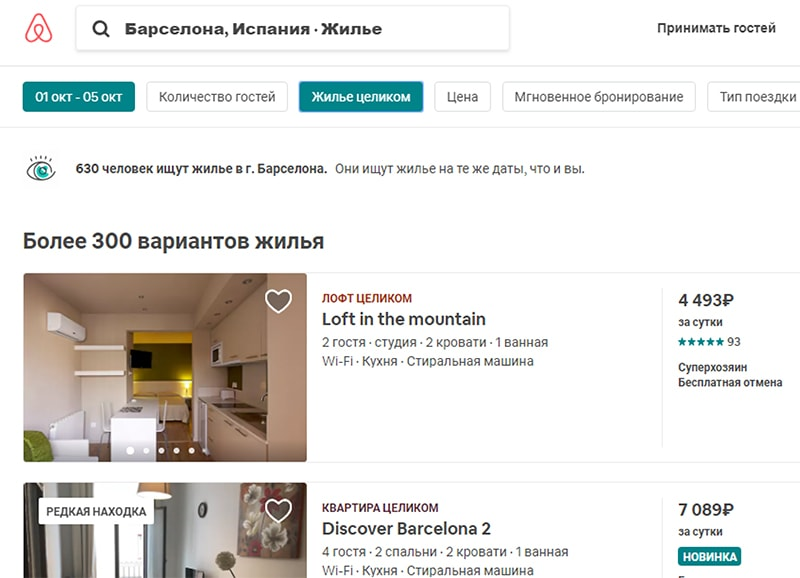 Выможете воспользоваться фильтрами сайта, чтобы сузить круг поиска жилья