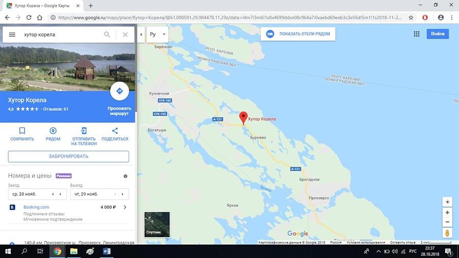 Первую свою остановку мы сделали за Приозерском на берегу красивейшего озера. Здесь мы стояли 3 дня, поскольку хотели отдохнуть и посетить крепость Карела, в которой сидела в заточении семья Емельяна Пугачева