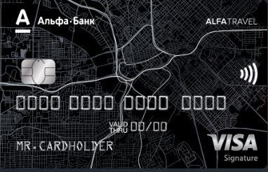 Карта Alfa Travel от Альфа Банка