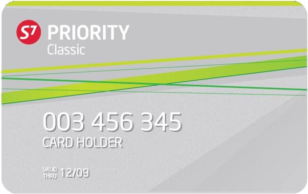 Бонусная карта S7 Priority