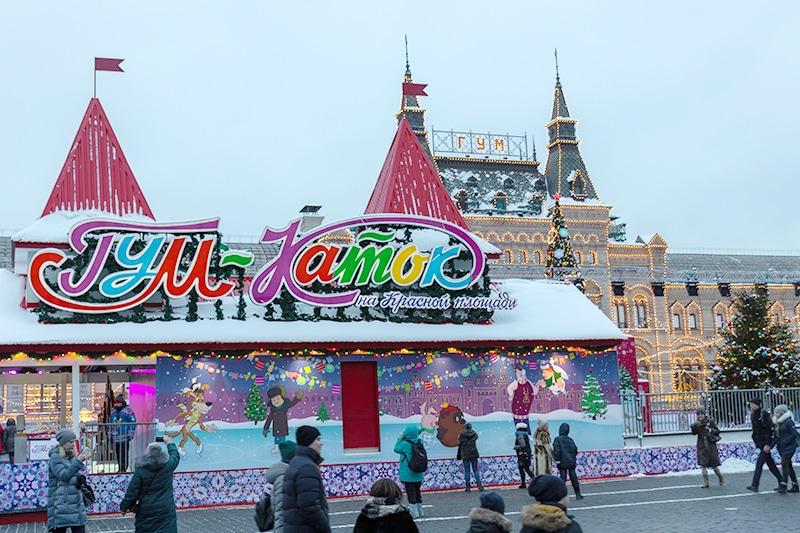 Самый известный и посещаемый каток Москвы - ГУМ-каток