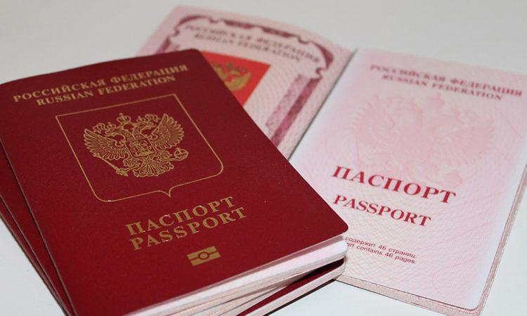 С родителями и без: какие документы нужны для путешествия с ребенком