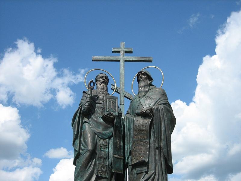 Памятник Кириллу и Мефодию на Соборной площади