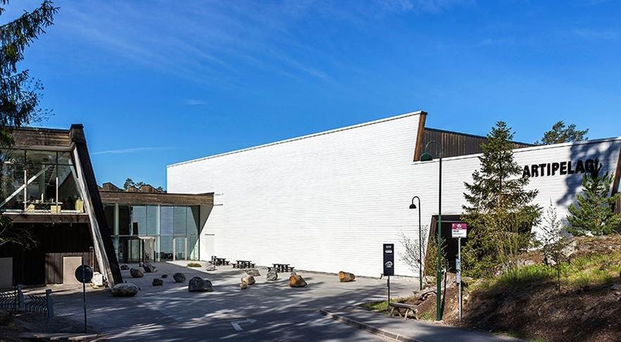 Центр современного искусства Artipelag (фото с официального сайта)