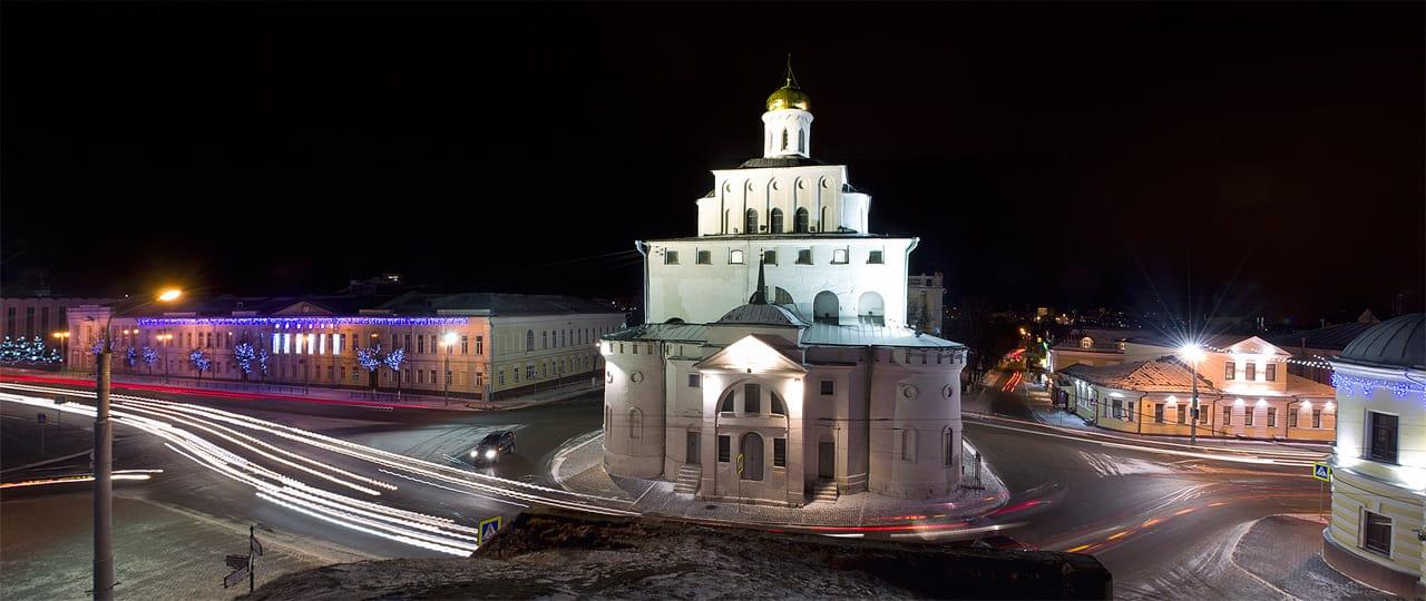 Золотые ворота во Владимире. Вид с вала.