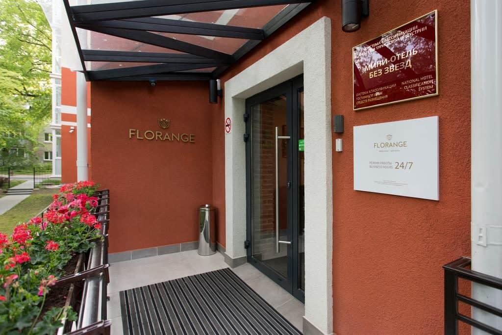 Отель Флоранж на берегу моря