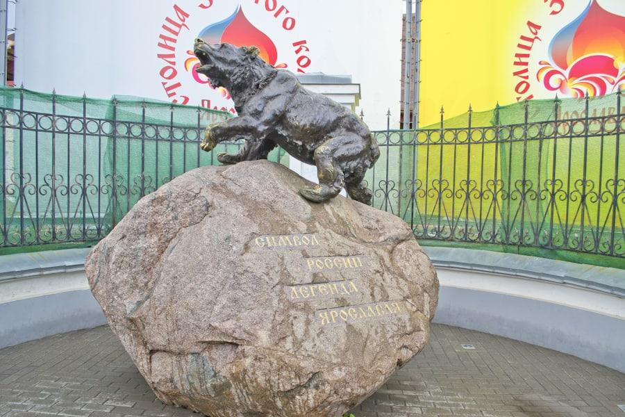 Медведь в Ярославле