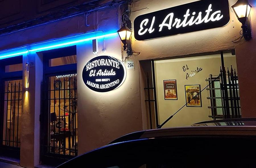 Аргентинский ресторан El Artista / фото со страницы группы ресторана в фб