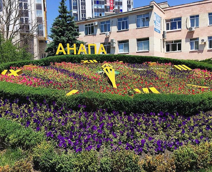 Цветочные часы в центре курорта