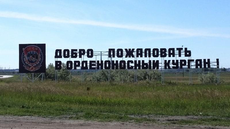 Переезд в Калининград - дорога