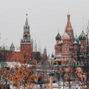 Москва поздней осенью