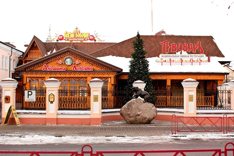 Вид на отель и ресторан