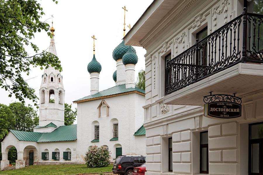 Отель «Достоевский» в самом центре Ярославля
