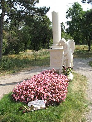 Это символическое надгробие Моцарта с Центрального клабдища Вены
