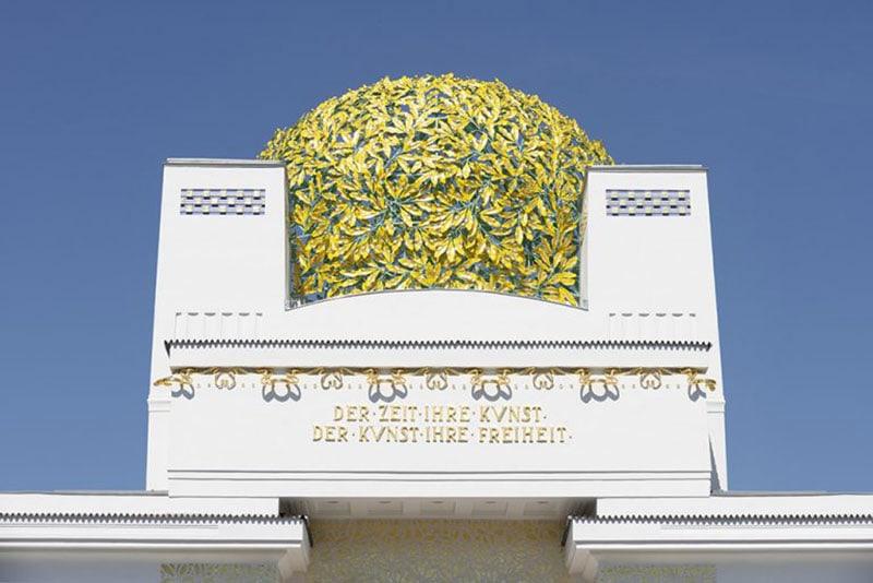 Золотой шар на крыше Сецессиона
