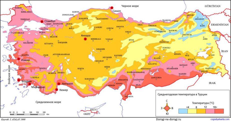 Средне-годовая температура в Турции /источник cografyaharita.com