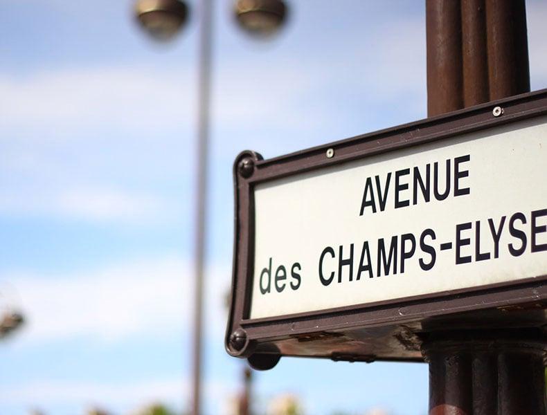 Главная улица Парижа
