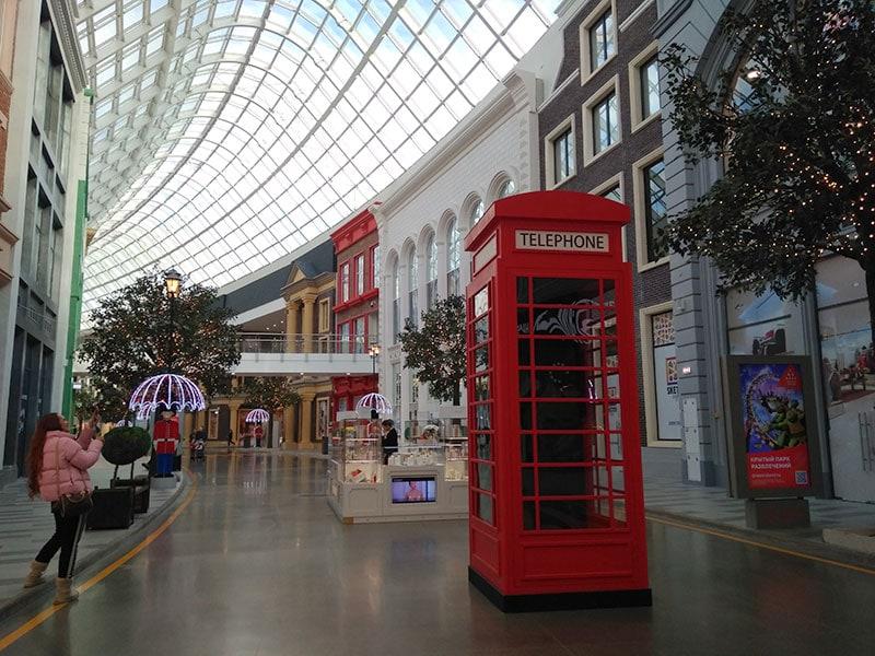 Улица Лондона в ТЦ
