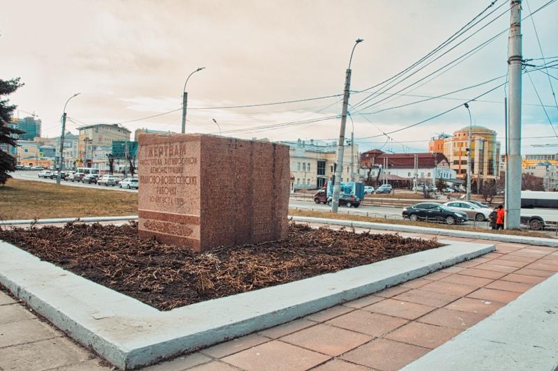 Мемориальный камень на площади Революции