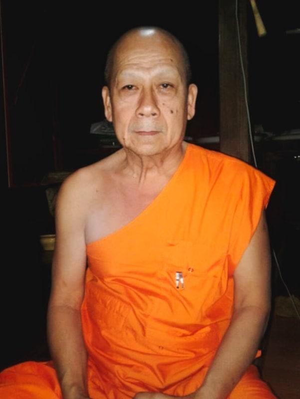 Чучет – буддистский монах