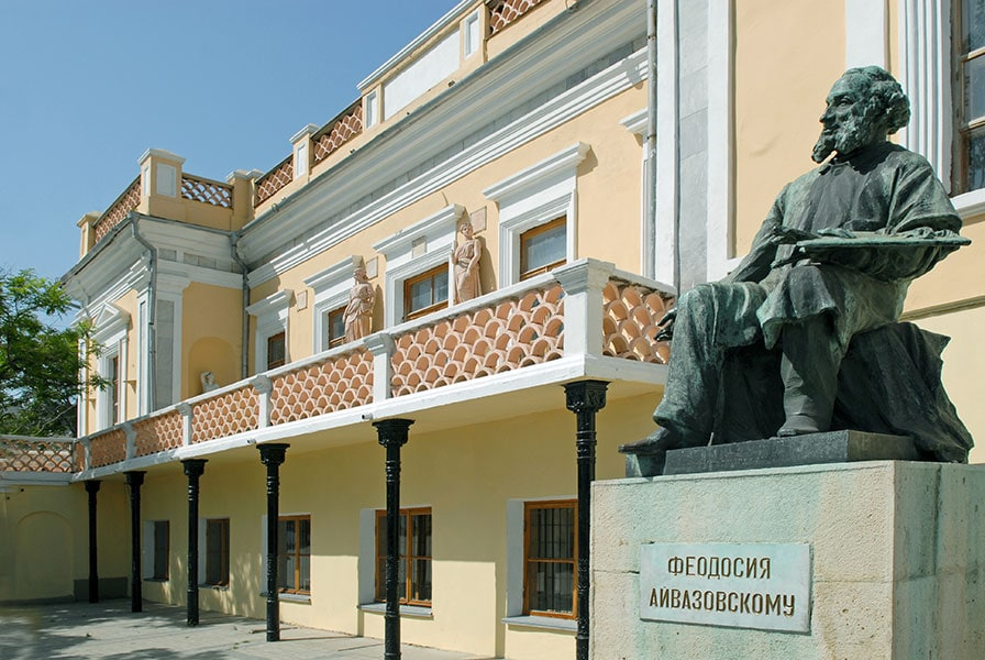 Галерея Айвазовского в Феодосии