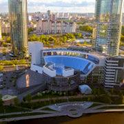 Вид на Ельцин центр в Екатеринбурге
