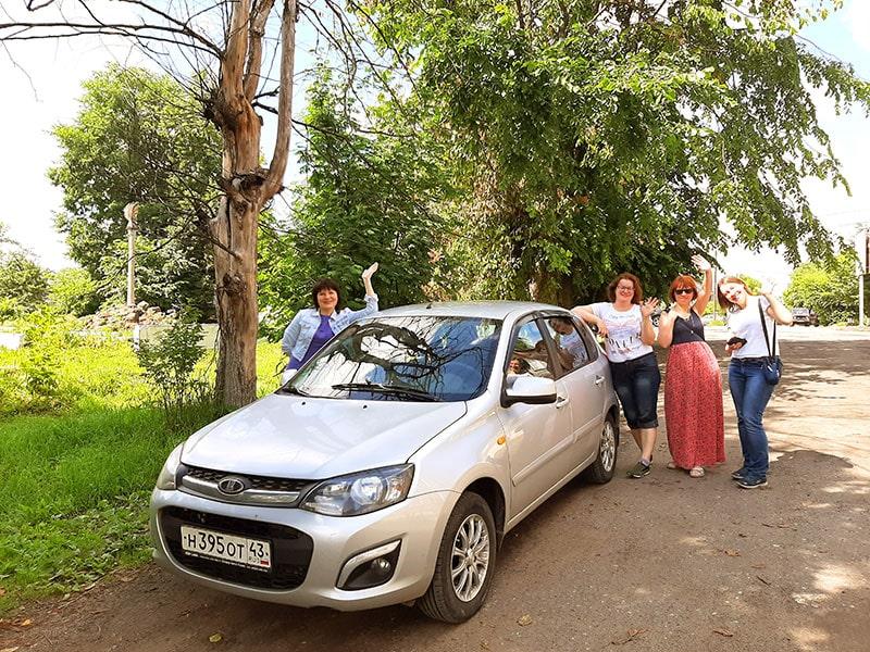 Я, мой автомобиль и моя группа