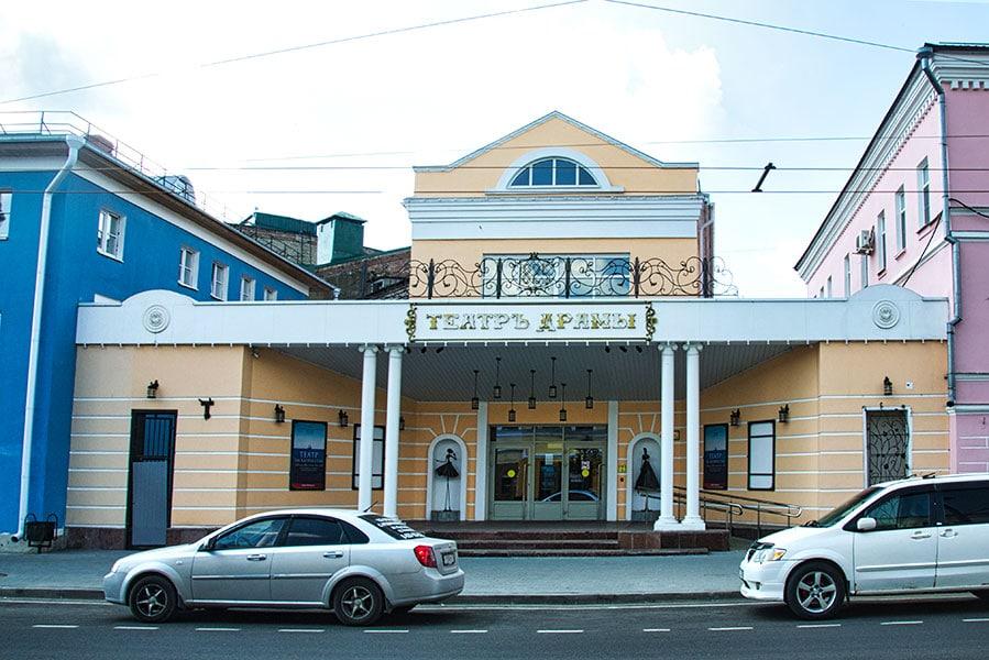 Театр Драмы в Рыбинске