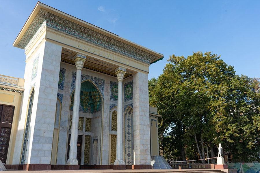 Павильон Азербайджан на ВДНХ